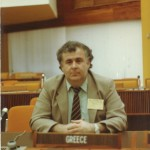 Ο καθηγητής Θεόδωρος Καρυώτης στην Διάσκεψη του ΟΗΕ για το Δίκαιο της Θάλασσας (Νέα Υόρκη, Μάρτιος 1982)