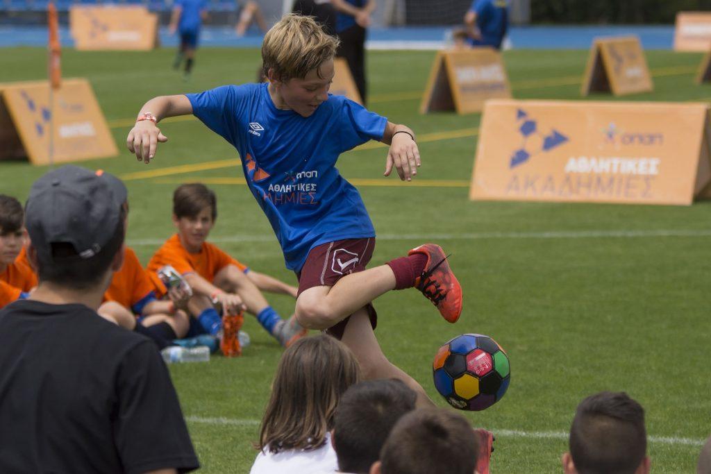Παιχνίδια Δεξιοτήτων για τα παιδιά των Αθλητικών Ακαδημιών ΟΠΑΠ 1