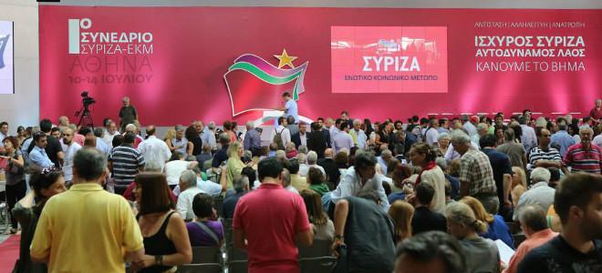 synedrio_syriza660